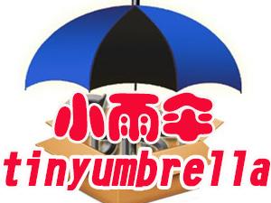 小雨伞(tinyumbrella)8.2.0.60 官网最新版