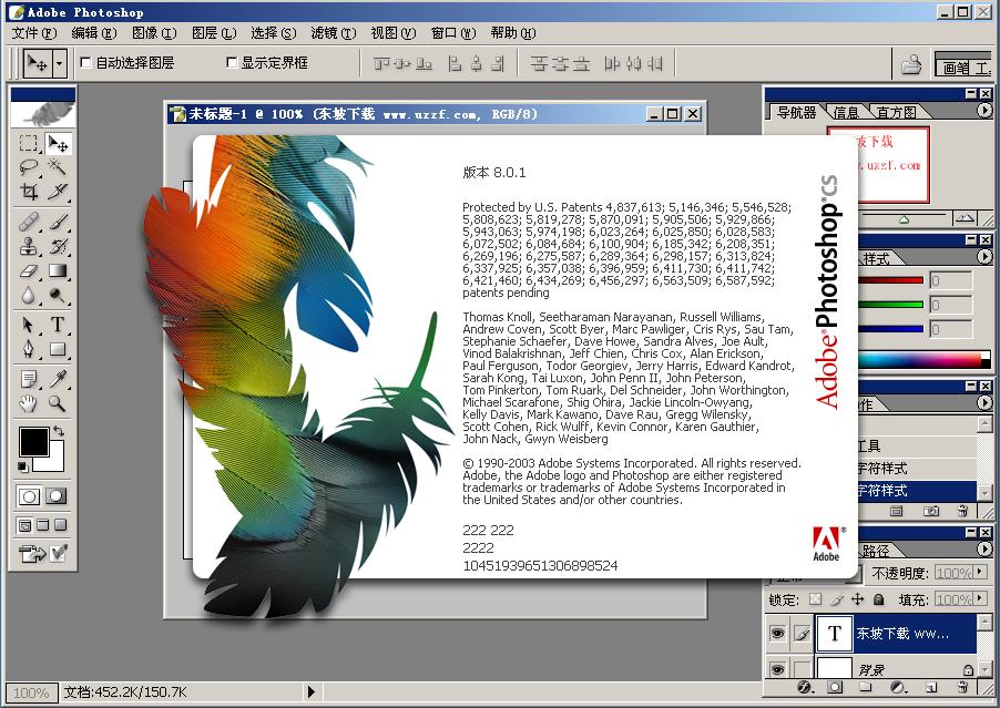redmibook 14 增强 版