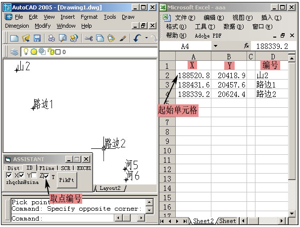 cad工具提取尺寸(CadAssis|cad图纸获取标题大小栏坐标a4坐标纸助手图片