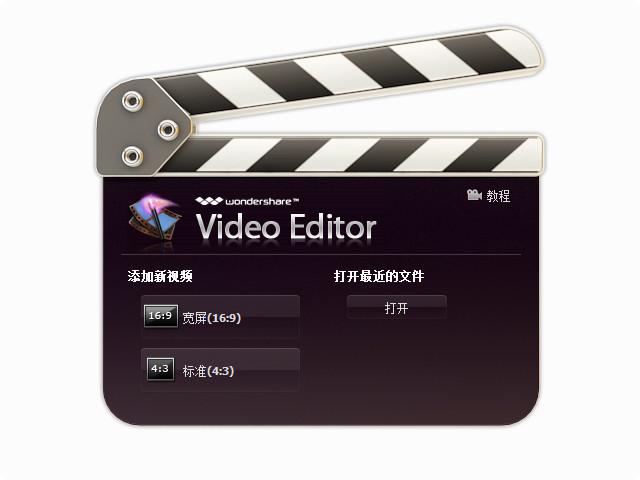 网站编辑软件(WondershareVideoEditor)3.1.1视频视频英文图片