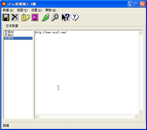 iPai扩展板(v工具板粘贴辅助工具)2.0工具绿色-cad卡物选中按体会f8图片