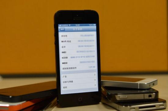 手机被盗如何找回_三星note3手机被盗了怎么找回三星note3手机