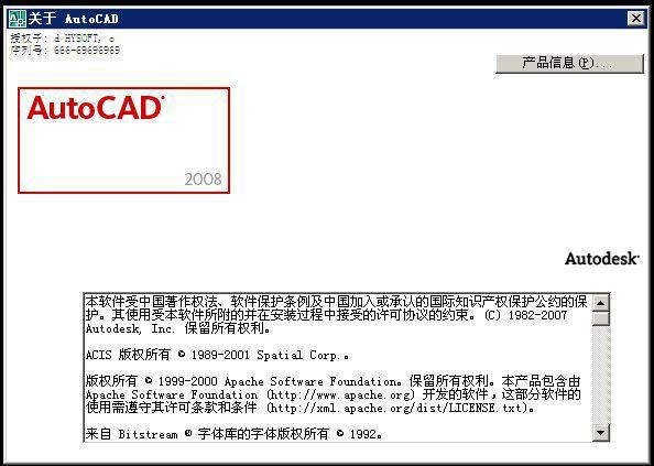cad2008储存版破解_CAD2008奥运特别版|AU2010cad慢下载图片