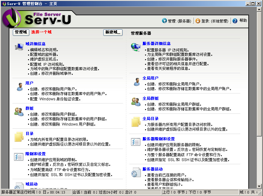 Serv U Ftp Server V6 4 0 6 Corporate Edition Cracked Linq
