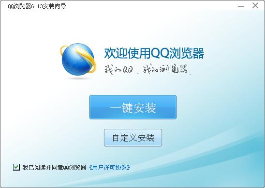 腾讯官方载正式版_腾讯qq2002版官方下载正式版qq2002下载_红
