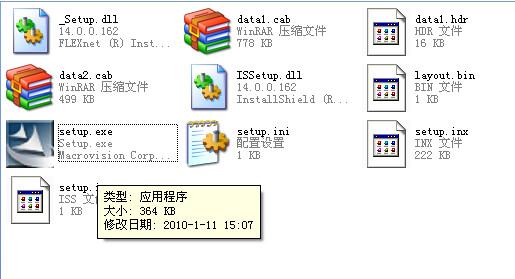 Z-TEKusb转串口(Z-TEK usb转串口驱动程序)下载 中文安装版