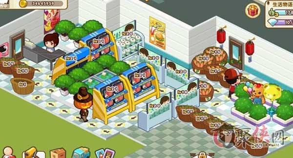 生活物语超市3口碑摆法_ qq超市罗马假日3口碑摆法