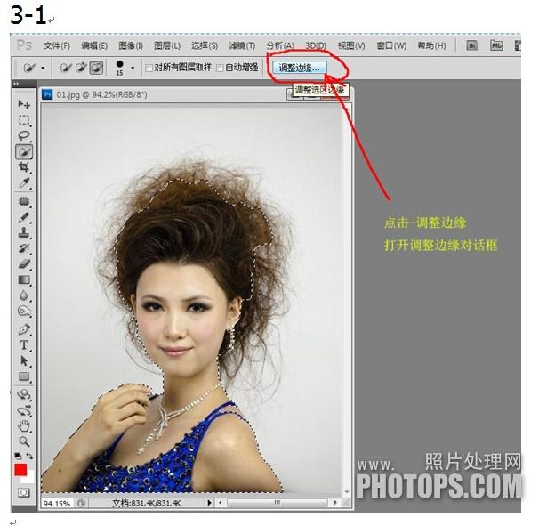 photoshop cs5 绿色版 photoshop cs5破解 photosho