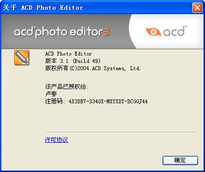 ACD Photo Editor