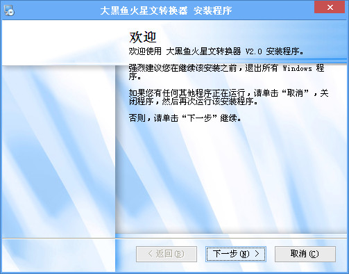 8 自动转换成繁体 简体 火 繁体字转换器|繁体字转换器在线转换 3.0