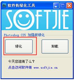 photoshop cs5 绿色版 Photoshop CS5 photoshop12 ps cs5 下载中文完整绿化版 天空下载