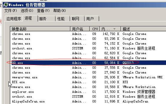 win7打开QQ程序系统运行速度变慢的原因和解决方法