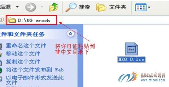 ug8.0破解(ug8.0中文下载版)乐高nxt图纸图片