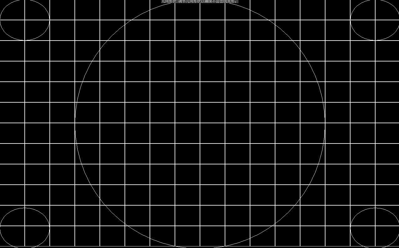 显示器测试工具(DisplayX)V1.20 绿色免费版-系