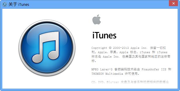 最新itunes官方_iTunes下载iTunesV1110126下载好特下载