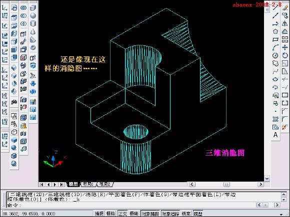 在CAD实体三维砖雕转换为三视图-东坡下cad中将图片