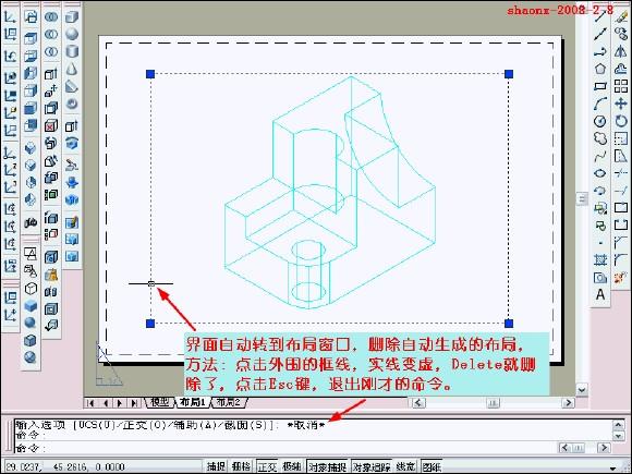 在cad命令三维中将转换为三视图-东坡下cad内cha实体图片