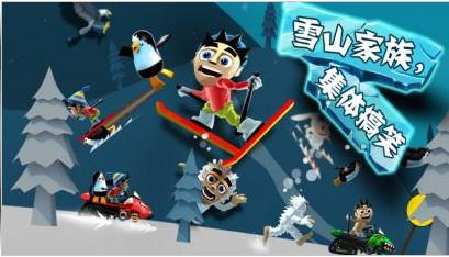 比赛大冒险安卓版V2.0.3中文版-横幅体育内容滑雪赛场网球竞速