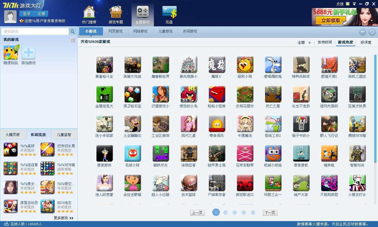 4849小游戏大全_小遊戲 | [組圖+影片] 的最新詳盡資料** (必看!!) - www.go2tutor.com