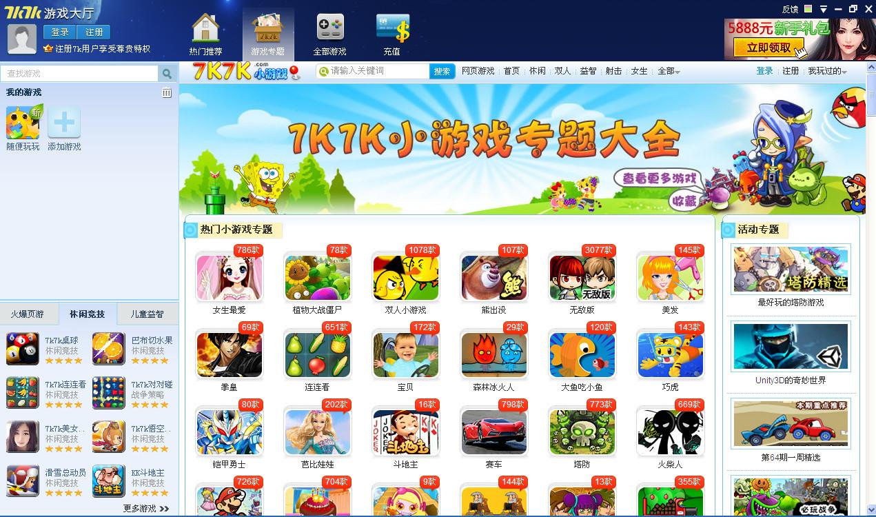 7k7k逃亡小游戏_小游戏_4399小游戏_7K7k小游戏_4399小游戏大全 - www.kmhimafx.com