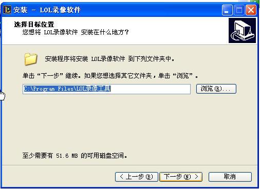 lol录像工具(LOLReplay)3.6.1.394官方最新版(1)