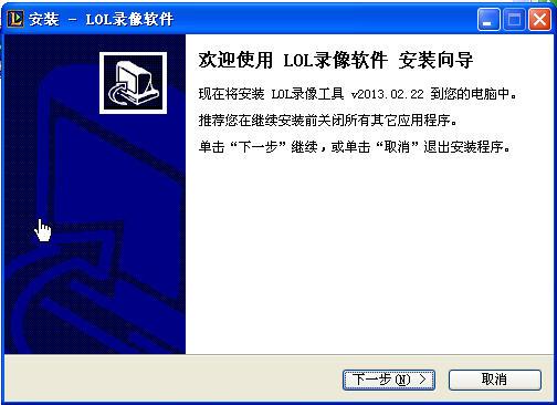 lol录像工具(LOLReplay)3.6.1.394官方最新版(2)