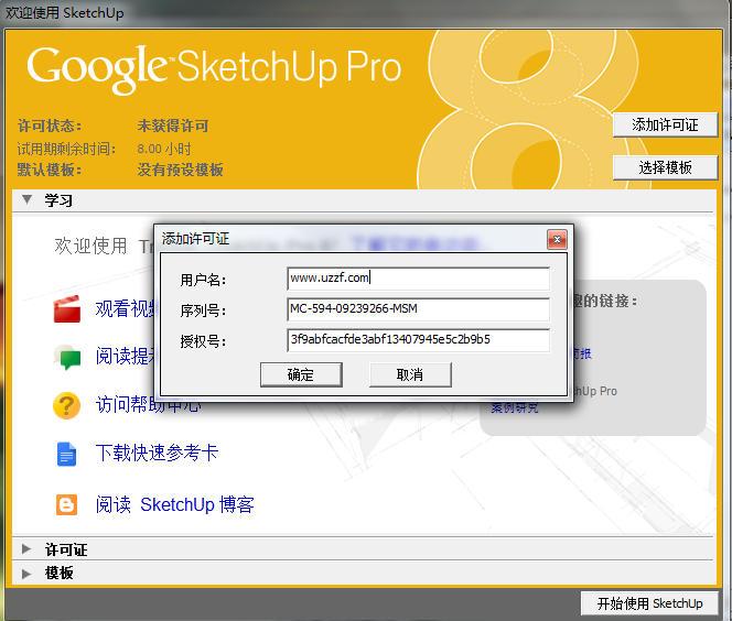 sketchup pro 2014 key