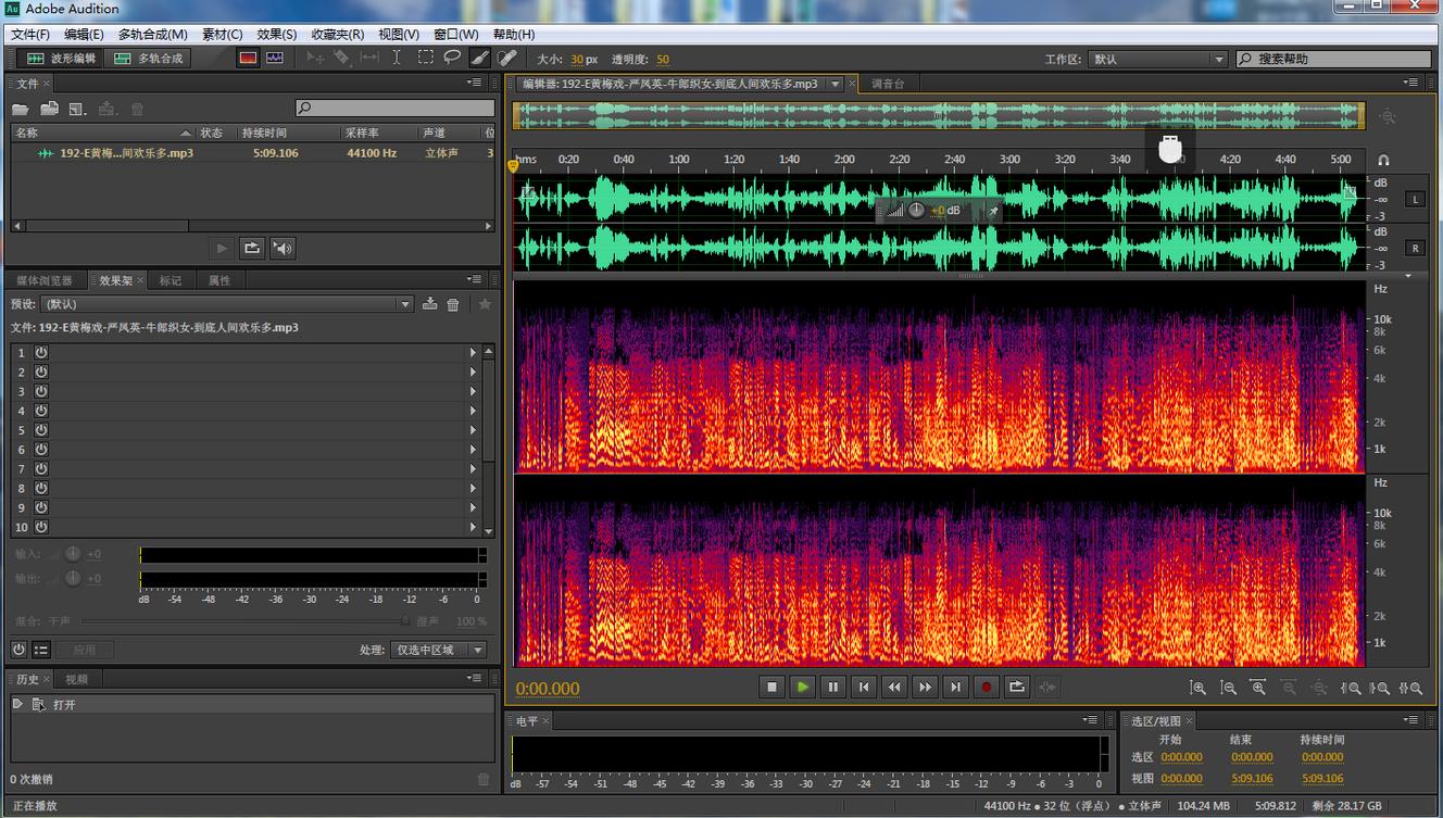 音频剪辑软件app哪个好_音频剪辑软件哪个好_音频剪辑软件哪个好