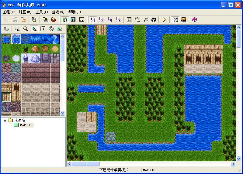 rpg maker vx|rpg地图制作工具