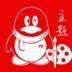 QQ主题美化助手8.1.1  官方最新版