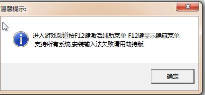 cf无道辅助一区官网_CF体验一区无道超级变态辅助下载-cf体验一区无道超级变态辅助 ...