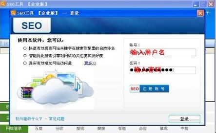 宁夏网络公司_宁夏网络公司明白作用