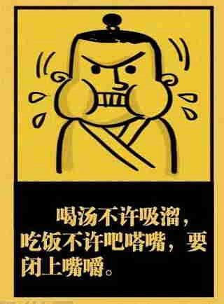 中国老规矩必须要牢记,传统文化要传承! ——转载于网络 - 江南一叟 - 江南一叟新闻眼 朋友您好,江南一叟欢迎您