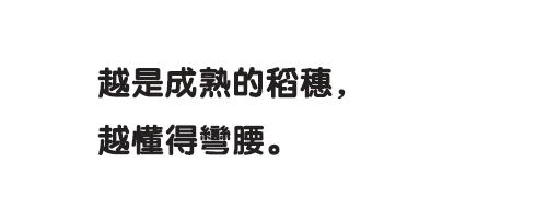 方正粗圆繁体字体说明