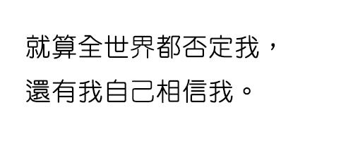 华康细圆繁体,是一种常用的标题字体.