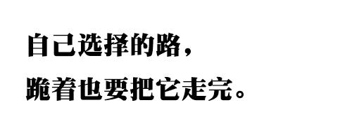 华康宋简体,是一种常用的宋体字体.