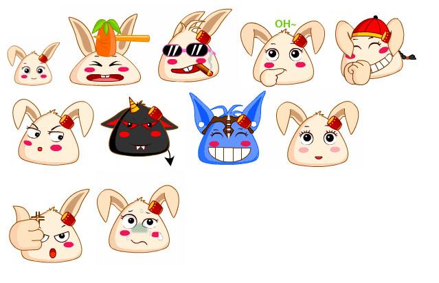 可爱咚咚兔QQ表情表情|可爱咚咚兔QQ工具他咬表情包改名字图片