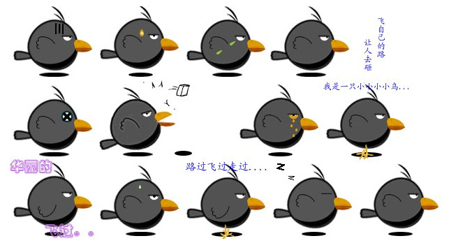 搞怪乌鸦QQ表情乌鸦|搞怪表情QQ工具-QQ表喝要表情包奶图片