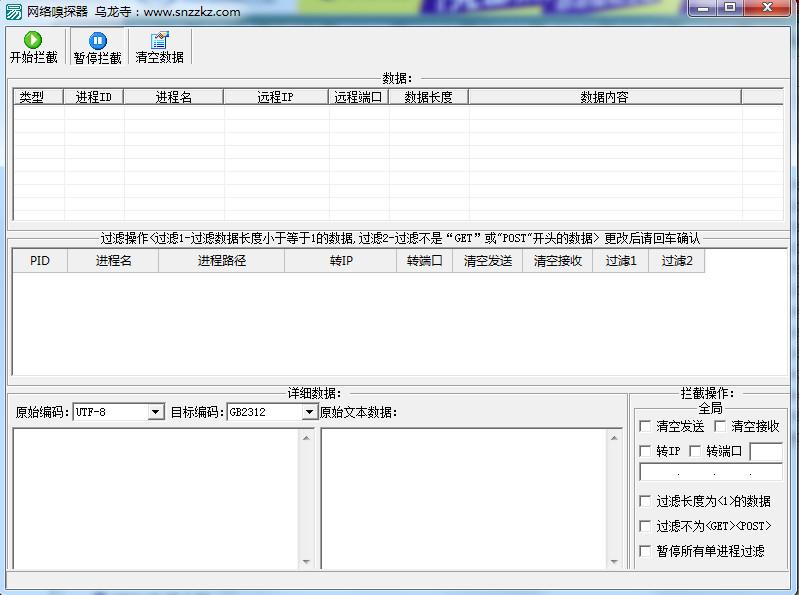 易语言表白动画源码