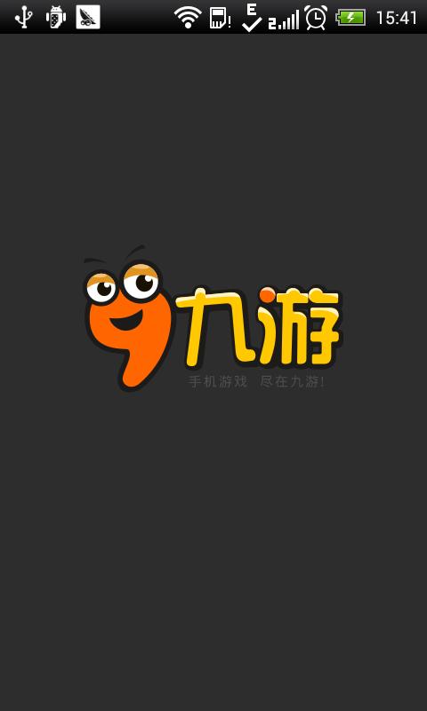 九游游戏中心 客户端1.5.0 手机版 其他游戏
