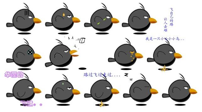 搞怪表情QQ乌鸦表情|搞怪表情QQ乌鸦-QQ表石炉圣v表情工具包光吧图片