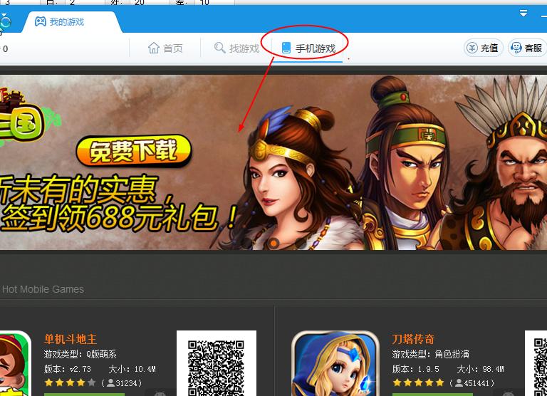 传奇世界2怎么解压_迅雷游戏大厅官方下载 迅雷游戏盒子4.8.1.0068官方最新版-东坡下载