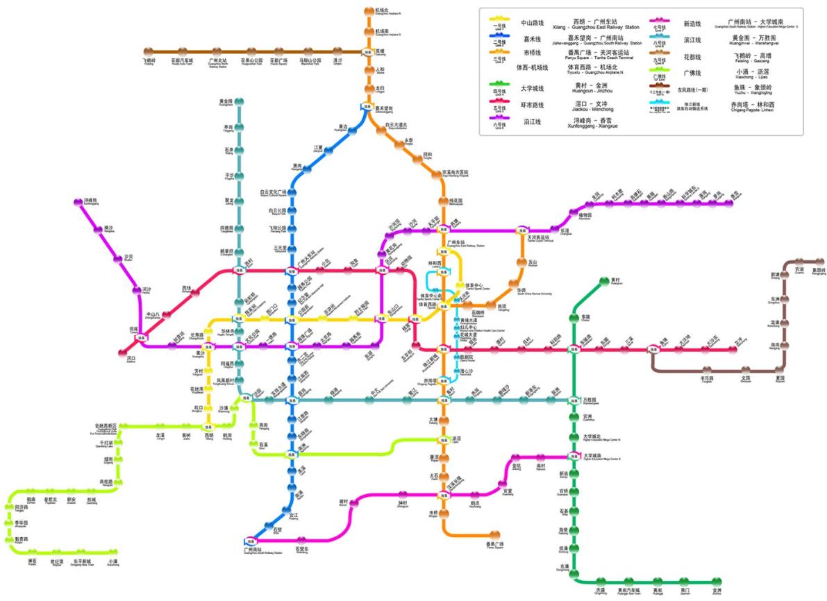 广州地铁线路图高清|广州地铁线路图最新下载