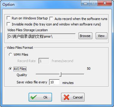 监视电脑屏幕软件自动录屏软件