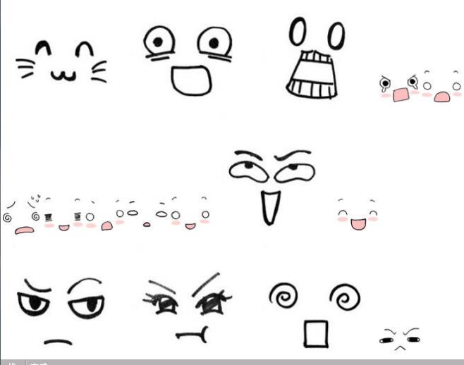QQ表情下载 绿色涂鸦QQ图片1.0表情版一个好字表情脸部图片