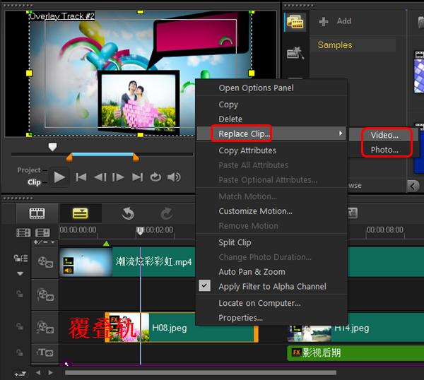 会声会影x7里如何修改视频模板 会声会影x7修改视频模板的教程