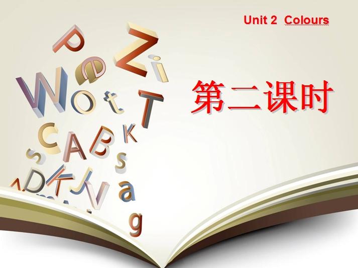 人教版三年级 上册英语 课件 unit 2 colours Less图片