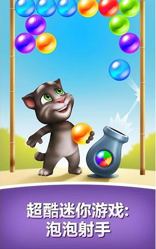我的会说话的汤姆猫无限金币版下载|我的会说