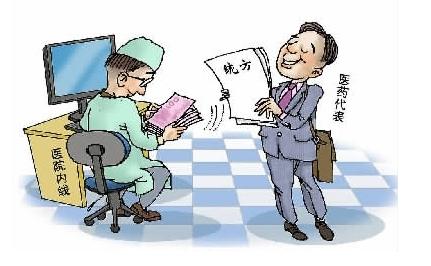 [医药代表年终工作总结]医药代表工作总结(共10篇)