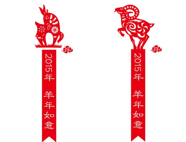 2015羊年中国风ppt ppt模板 ppt背景图片图片素材-羊年ppt背景素材 ,